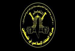 """""""الجهاد"""": اعتداء الاحتلال على أهلنا عند بوابات الأقصى إساءة لكل مسلم"""