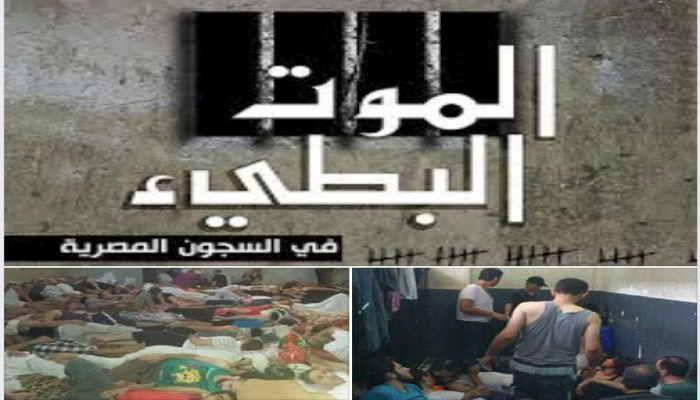 استشهاد معتقلين من الشرقية والفيوم بقسمي الشرطة التابعين لهما بالإهمال الطبي المتعمد