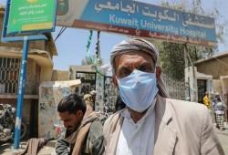 """تحذيرات من مخاطر تفشي فيروس """"كورونا"""" في العاصمة اليمنية"""
