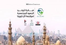 """حملة """"شعب واحد"""" تدعم أطباء مصر وتتقدم بالعزاء لشهدائهم"""