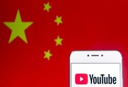 """انتقادات تطال """"يوتيوب"""" بسبب حذف عبارات تنتقد السلطات الصينية"""