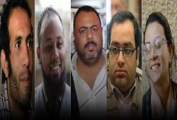 5 محامين مصريين معتقلين مرشحون لجائزة حقوق الإنسان في بريطانيا