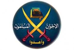 في ذكرى استشهاد الرئيس محمد مرسي