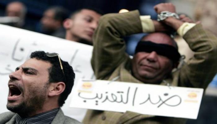 """حملة حقوقية بمصر في """"اليوم العالمي لمساندة ضحايا التعذيب"""""""