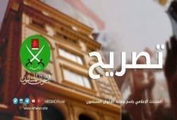 """المتحدث الإعلامي: """"الإخوان"""" تدين الاعتداءات المتكررة على حريات المصريين"""