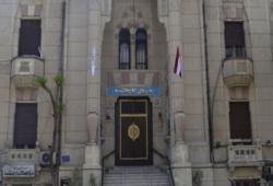 ميلشيات الانقلاب تحاصر نقابة الأطباء لمنع مؤتمر رفض الإهانة