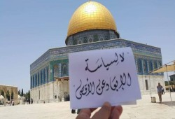فلسطين المحتلة.. اعتقالات بالضفة والقدس وإصابات واستبعاد مقدسي من دخول الأقصى