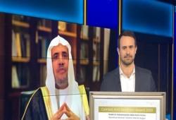 """صحيفة عبرية: منظمة صهيونية تمنح مستشار """"بن سلمان"""" جائزة"""