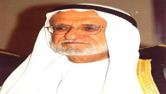 """رحيل الحاج """"سعيد لوتاه"""" مؤسس أول بنك إسلامي عالمي بدعم جمعية """"الإصلاح"""" الإماراتية"""