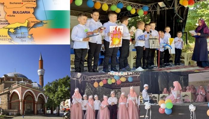 أول مرة منذ 70 عامًا.. بلغاريا تشهد أول احتفالية إسلامية دينية