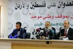 """الحركة الإسلامية بالأردن تدعو ليوم """"غضب"""" لوقف مخطط الضم"""