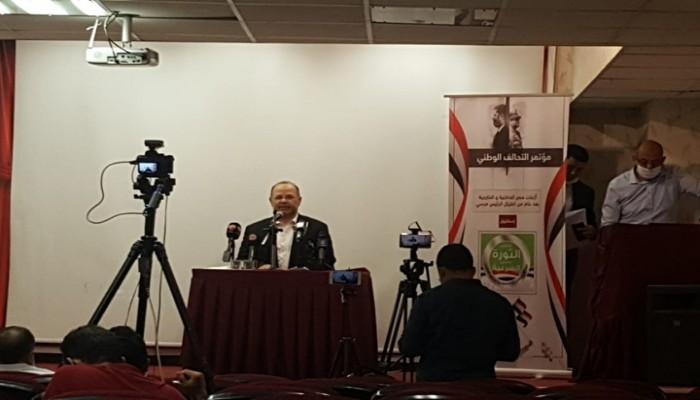 """""""التحالف الوطني لدعم الشرعية"""": مصر بعد الانقلاب في الأسر والمجتمع بأكمله في الأغلال"""