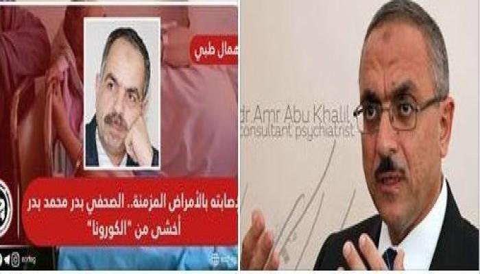"""مخاوف على سلامة """"بدر"""" و""""أبو خليل"""" في سجون الانقلاب"""