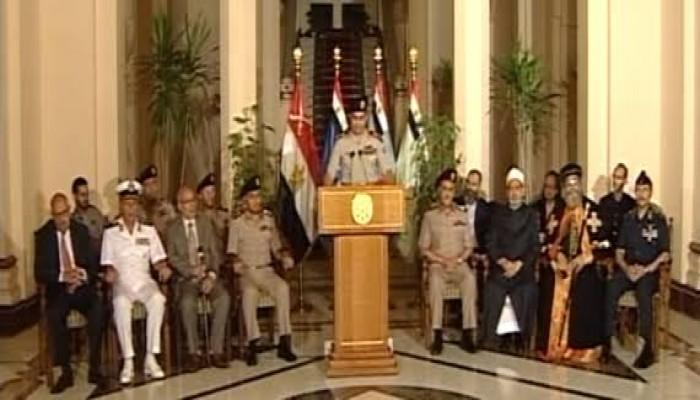 """ذكرى نكبة 30 يونيو تتصدر تويتر.. ونشطاء:#فاكرين_مش_ناسيين"""""""