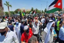 """رفضا لخطة """"الضم"""".. مسيرة بـ""""غزة"""" ومنع مظاهرة عمّان من الوصول للسفارة الأمريكية"""