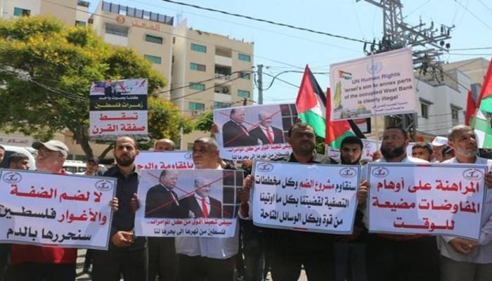 الربيع العربي.. حكومة طوارئ فلسطينية وحل سياسي ليبي