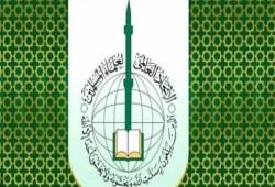 """""""العالمي لعلماء المسلمين"""": التطبيع أو التنازل عن شبر من فلسطين حرام"""