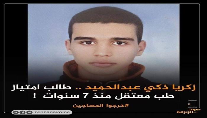 مطالب بالكشف عن مصير مختفين قسريا والحرية للمعتقلين