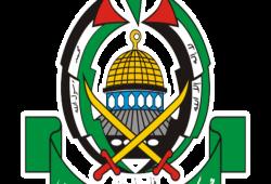 """بيان عن """"حماس"""" في الذكرى السادسة لمعركة العصف المأكول"""