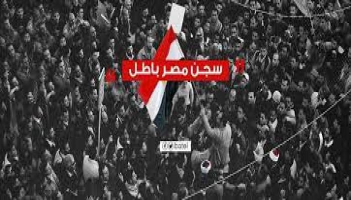 منظمة حقوقية: 15 شهيدا ضحايا كورونا في معتقلات السيسي و193 إصابة
