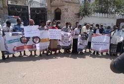 وقفة احتجاجية بحضرموت اليمنية ضد الانتهاكات الحقوقية والإخفاء القسري
