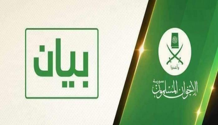 """الإخوان المسلمون بسوريا: فيتو """"روسي - صيني"""" ضد أهلنا في الشمال السوري المحرر"""