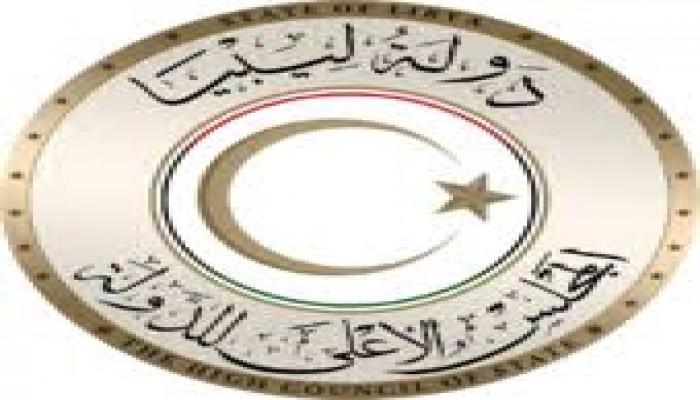 """المشهد الليبي.. """"الأعلى للدولة"""" يختار """"المشري"""" رئيسًا لدورة ثالثة"""