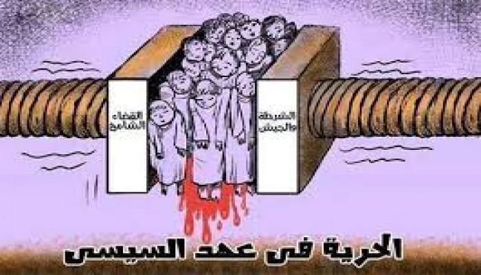 اعتقالات جديدة بكفر الشيخ وتأجيل هزلية كرداسة