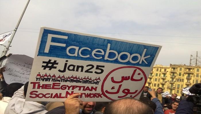 """ورقة تحليلية: الانقلاب يخشى من دعوات حشد """"السوشيال"""""""