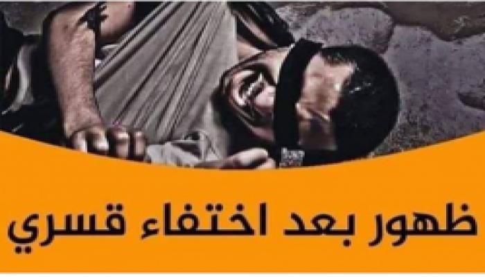 ظهور 37 من المختفين قسريا فى سجون العسكر بينهم 4 حرائر