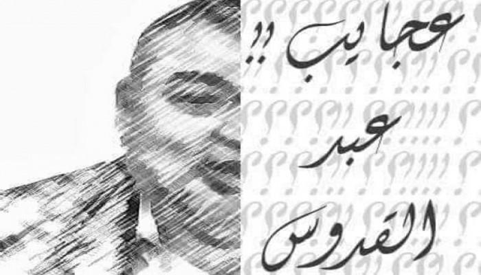 مستشار عسكري في كل محافظة