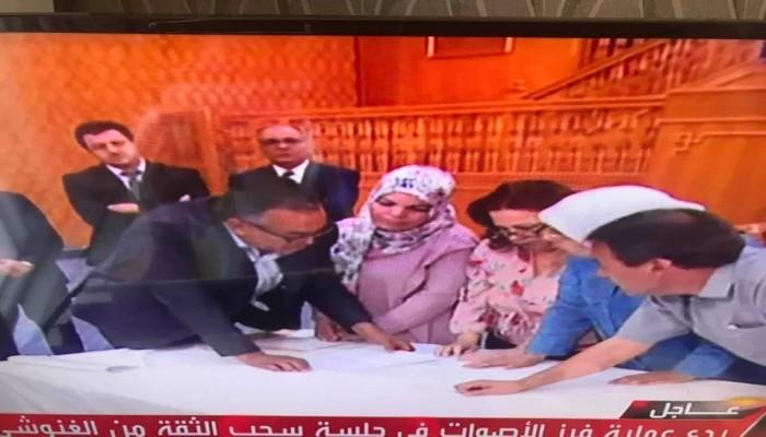 """تونس.. تجديد الثقة بـ""""الغنوشي"""" رئيسا للبرلمان إلى 2024"""