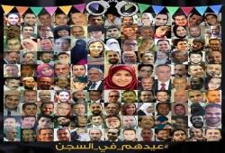 مطالبات حقوقية بالحرية لمعتقلي الرأي والمدافعين عن حقوق الإنسان