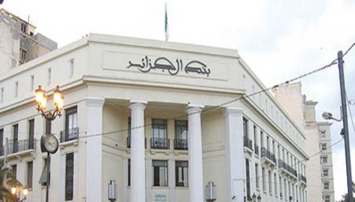 الجزائر تسمح للمصارف الحكومية بتقديم تمويلات إسلامية