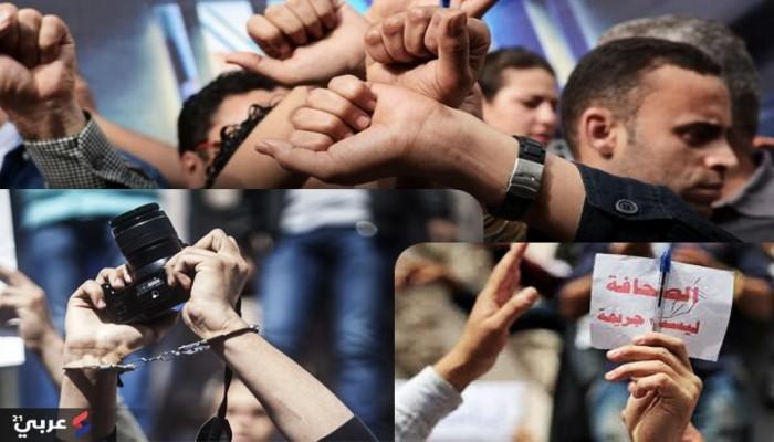 المرصد العربي لحرية الإعلام: 37 انتهاكا ضد الحريات الإعلامية بمصر خلال الشهر الماضي