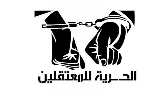 """إخفاء البرلماني """"سعد عمارة"""" والمحامي أحمد ممدوح ومحاكمات 62 شرقاويا بين التأجيل وتأخير القرار"""