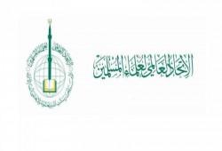 اتحاد علماء المسلمين يعلن تضامنه مع الشعب اللبناني