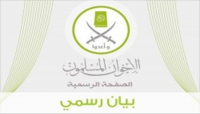 إخوان السودان يعزون لبنان في ضحاياهم ومصابهم الجلل