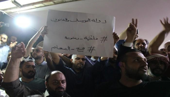 الأردن.. قوات الأمن تتصدى لمحتجين طالبوا بالإفراج عن المعلمين المعتقلين