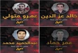 """في الذكرى السابعة.. 21 مختفيا قسريا منذ أحداث فض ميادين """"رابعة"""" و""""النهضة"""""""