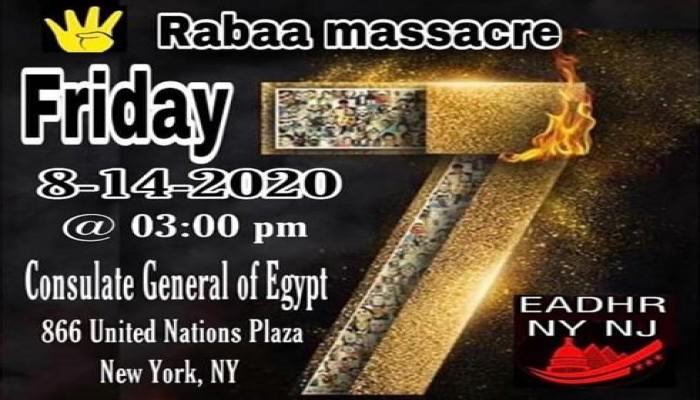 """مسيرة تضامن بالسيارات مع ضحايا """"رابعة"""" في نيويورك عصر الجمعة"""
