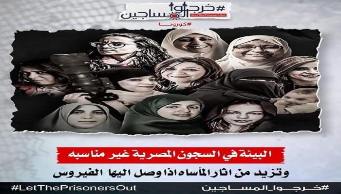 مطالبات بالحرية للقوارير واستمرار إخفاء البرلماني سعد عمارة و2 من أبنائه