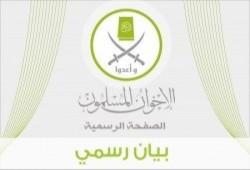"""في الذكرى السابعة لــ """"رابعة """" الصمود والأمل ومشعل الحرية."""