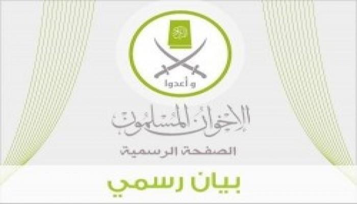 """في الذكرى السابعة لــ """"رابعة """" الصمود والأمل ومشعل الحرية"""