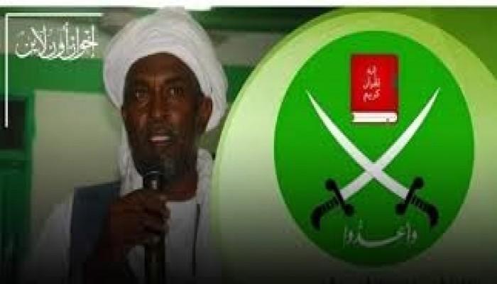 """إخوان """"السودان"""" يؤكدون رفض الجيش التطبيع مع الصهاينة"""