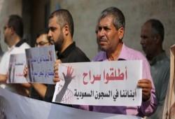 استئناف محاكمة أكثر من 60 أردنيا وفلسطينيا في السعودية