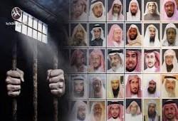 بلومبيرغ: السعودية قطعت الاتصال بين أبرز معتقلي الرأي وعائلاتهم