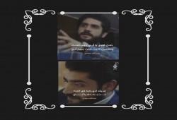 """""""الثوري المصري"""" في ذكرى اغتيال عبدالله مرسي: على مثله تبكي البواكي"""