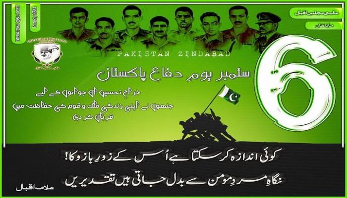 """الهند قتلت 120 كشميريا خلال العام.. وباكستان تحتفل بالشهداء في """"يوم الدفاع"""""""