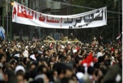 #اغضب_يامصري يتصدر تويتر.. ومغردون: قول للظلم كفاية قول للخاين ارحل